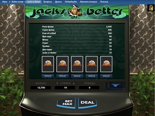 casino-screenshot0