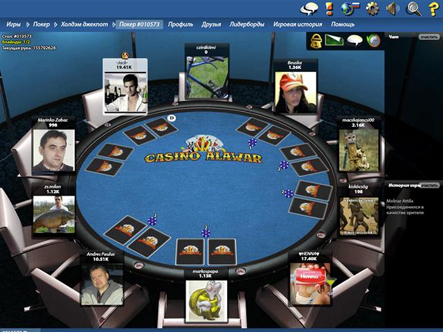 casino-screenshot1