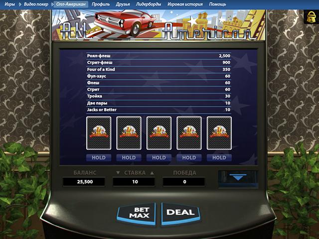 casino-screenshot2