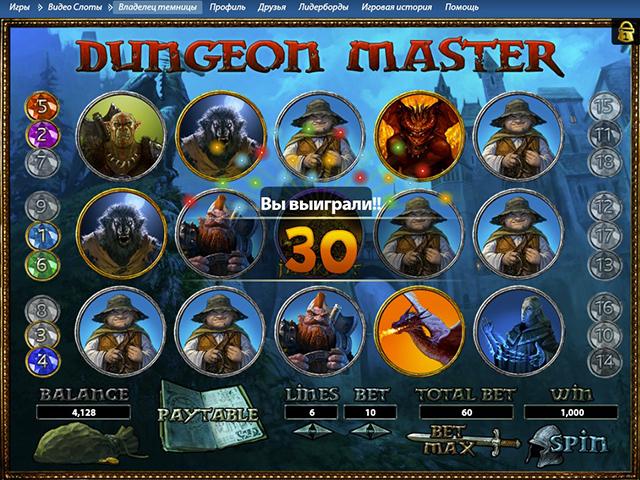 casino-screenshot3