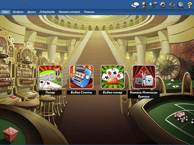 casino-screenshot4