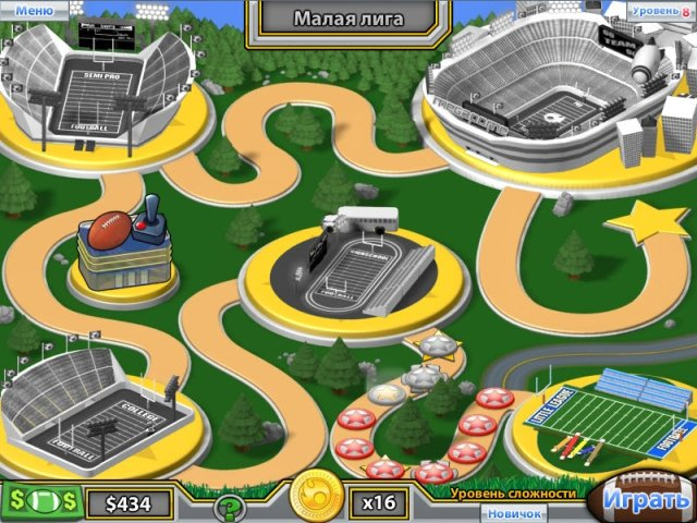 busy-beas-halftime-hustle-screenshot3