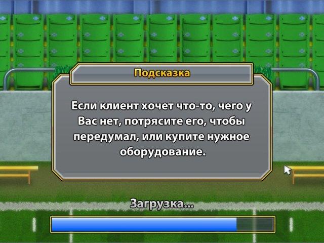 busy-beas-halftime-hustle-screenshot4