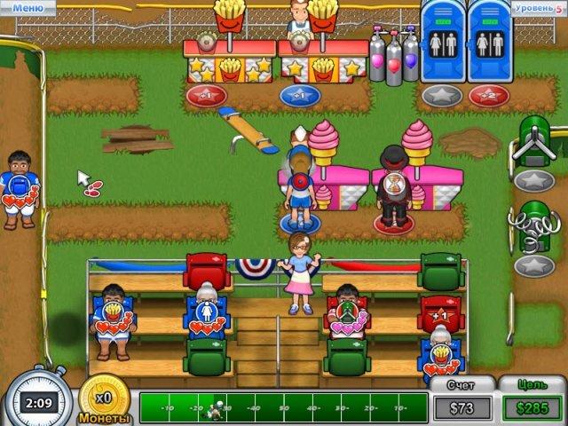 busy-beas-halftime-hustle-screenshot5