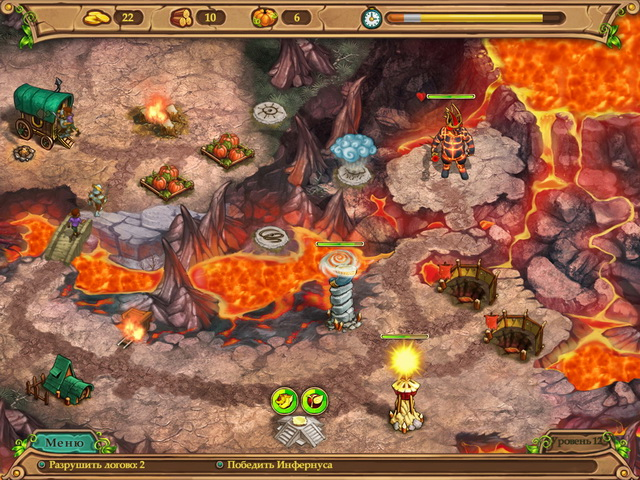 weather-lord-in-search-of-the-shaman-screenshot1