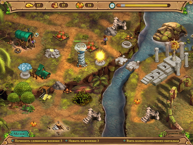 weather-lord-in-search-of-the-shaman-screenshot2