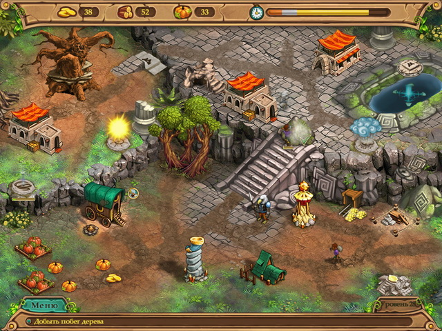 weather-lord-in-search-of-the-shaman-screenshot6
