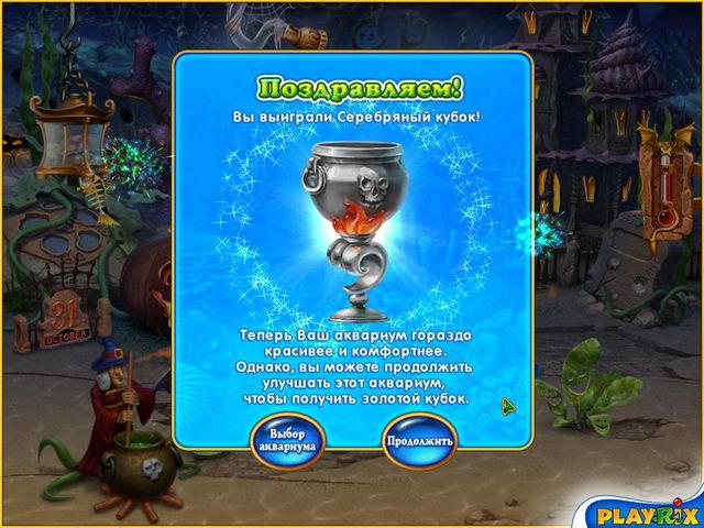 fishdom-bundle-7-in-1-screenshot5