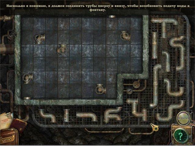 the-agency-of-anomalies-bundle-screenshot4