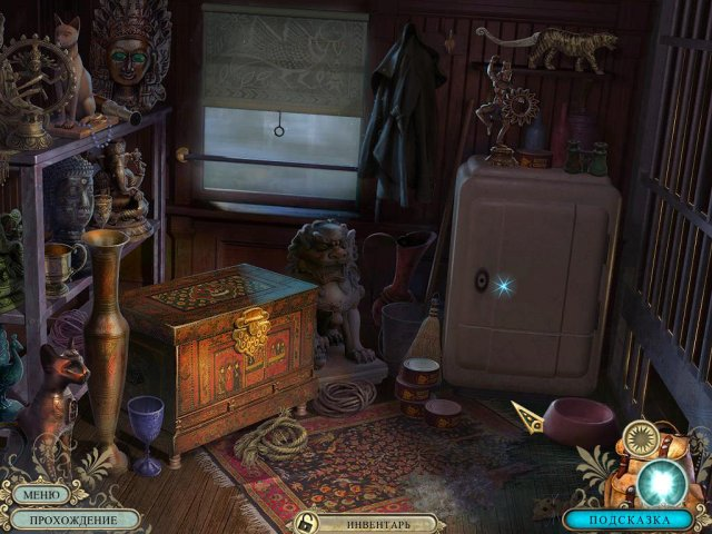 hidden-expedition-smithsonia-hope-diamond-collectors-edition-screenshot1