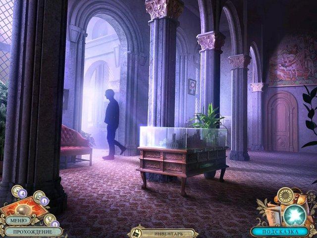 hidden-expedition-smithsonia-hope-diamond-collectors-edition-screenshot5