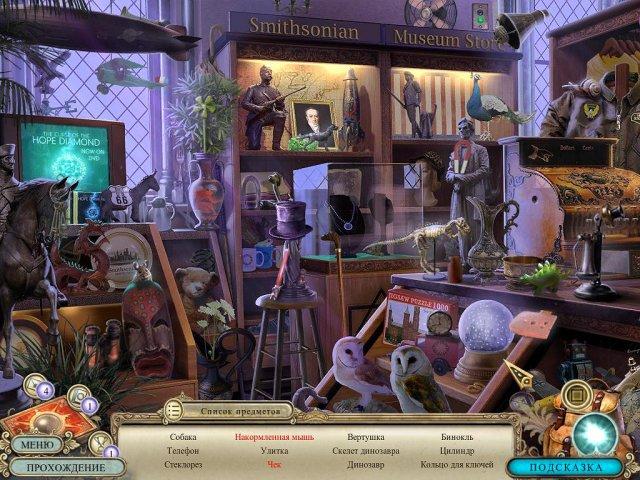 hidden-expedition-smithsonia-hope-diamond-collectors-edition-screenshot6