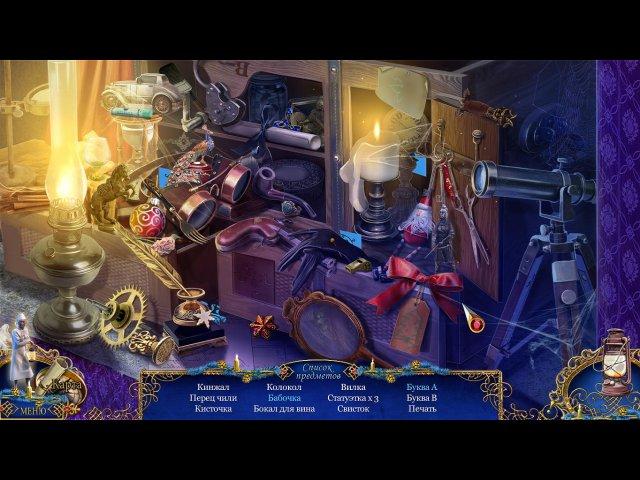 christmas-stories-a-christmas-carol-screenshot4