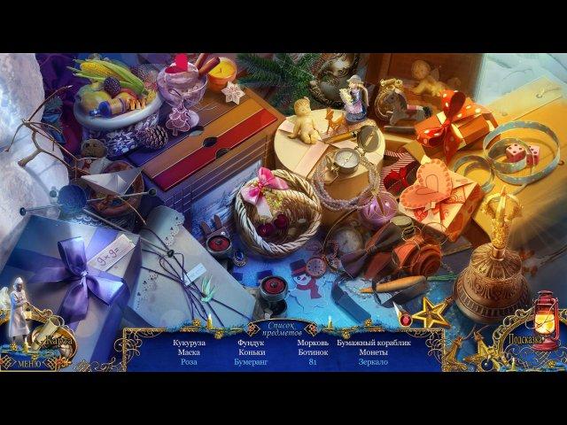 christmas-stories-a-christmas-carol-screenshot6