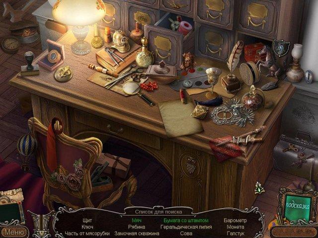 order-of-the-light-the-deathly-artisan-screenshot2