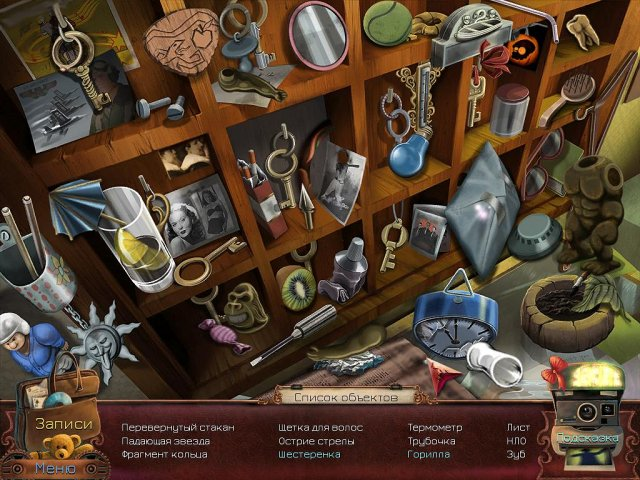 deadly-puzzles-toymaker-screenshot0