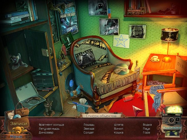 deadly-puzzles-toymaker-screenshot1
