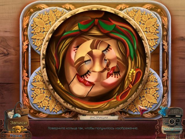 deadly-puzzles-toymaker-screenshot2