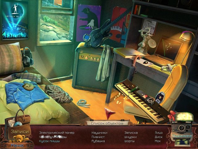 deadly-puzzles-toymaker-screenshot3