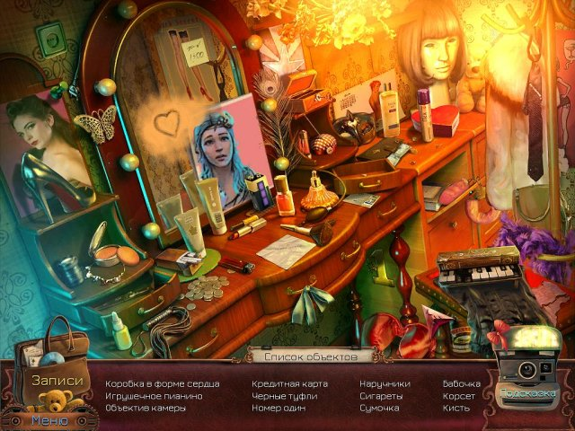 deadly-puzzles-toymaker-screenshot4