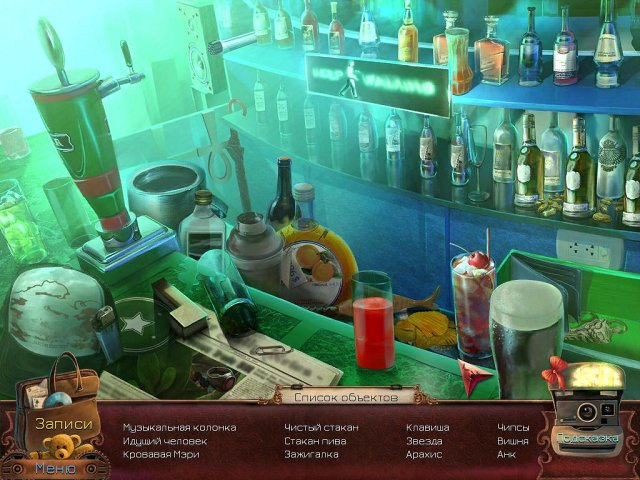deadly-puzzles-toymaker-screenshot5