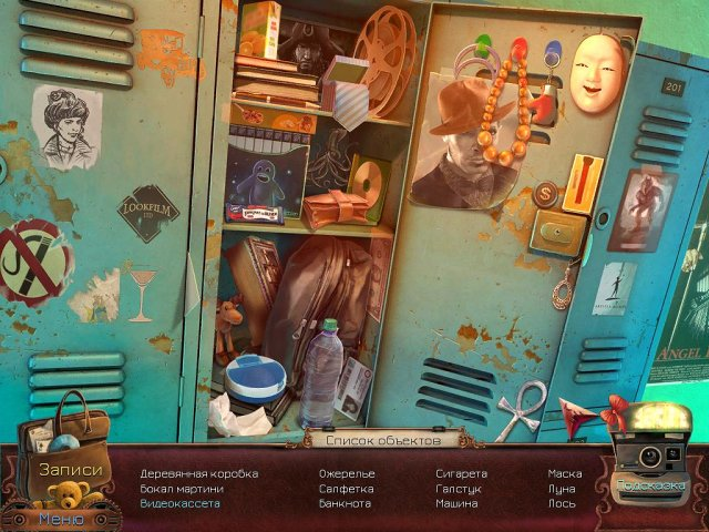 deadly-puzzles-toymaker-screenshot6
