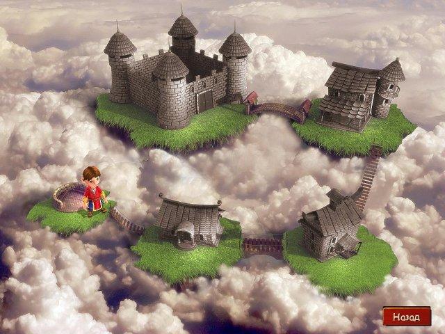 among-the-heavens-screenshot6