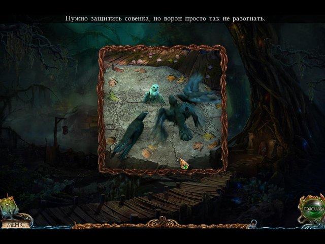 lost-lands-dark-overlord-screenshot1