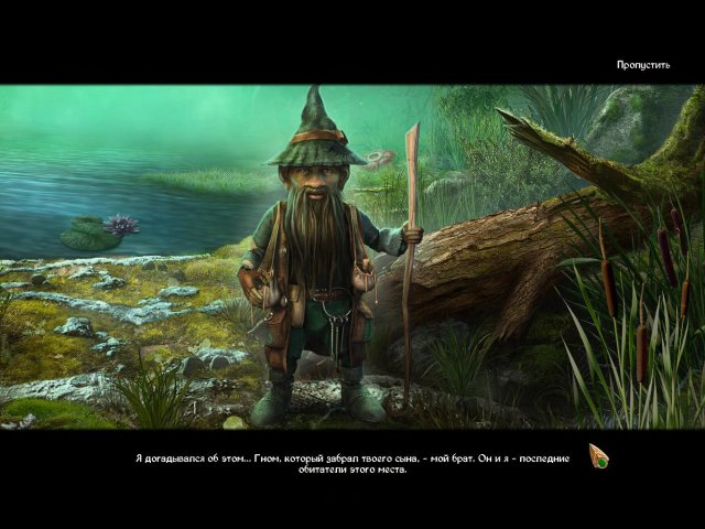 lost-lands-dark-overlord-screenshot5