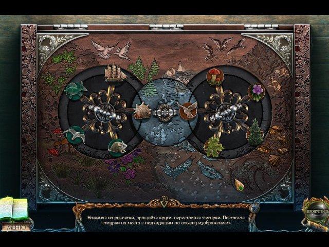 lost-lands-dark-overlord-screenshot6