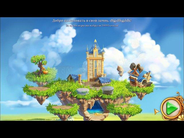 my-kingdom-for-the-princess-4-screenshot3