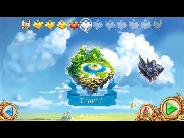 my-kingdom-for-the-princess-4-screenshot4
