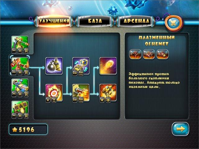 toy-defense-4-sci-fi-screenshot1