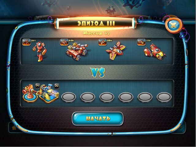 toy-defense-4-sci-fi-screenshot3
