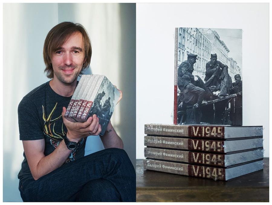 Презентация книги фронтовых фотографий Валерия Фаминского