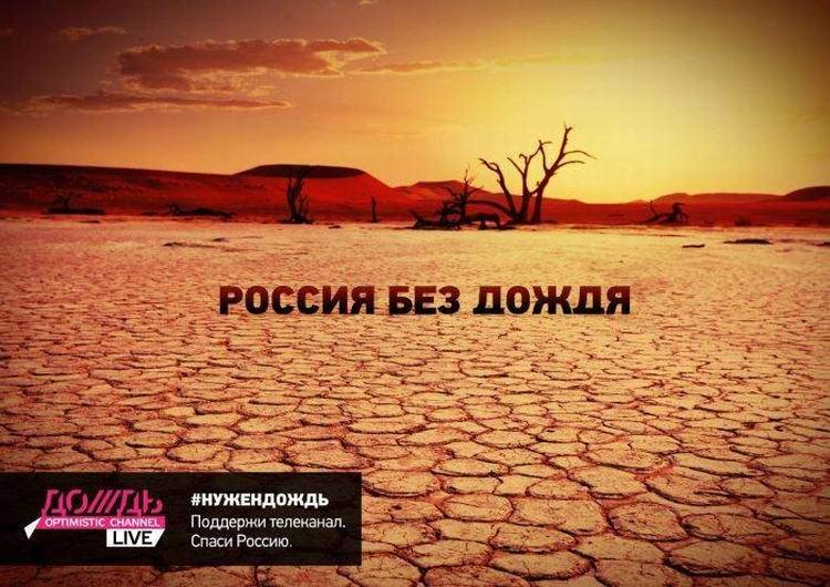 #намнужендождь