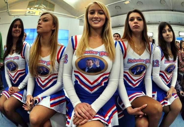 Девушки Медведева