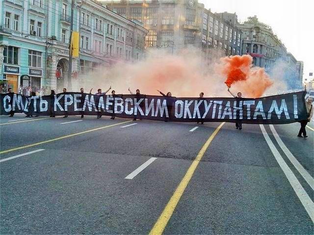 Death-Kremlin-occupiers