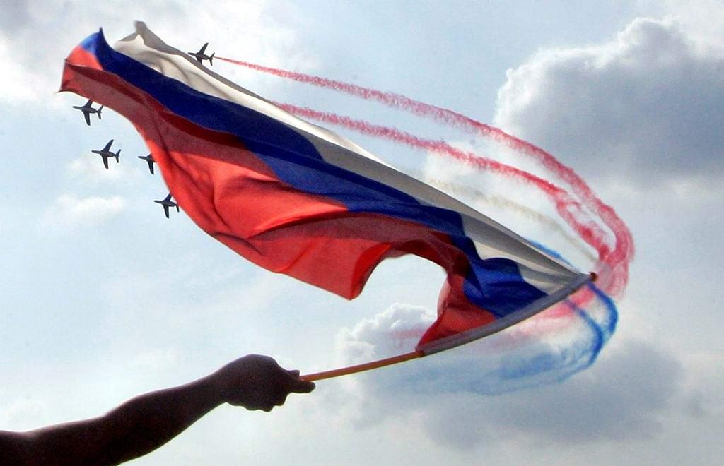 Картинка необычный флаг россии