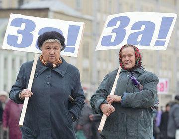 пенсионеры2