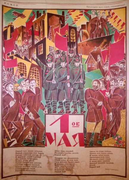 may-1-soviet-propaganda-poster-7