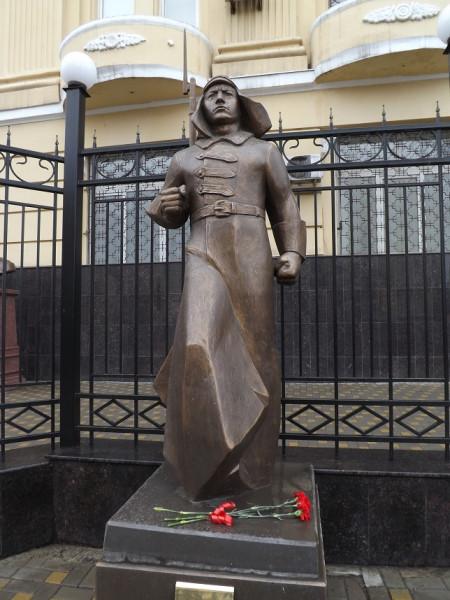 Rostov 2