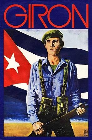 Куба Плайя-Хирон