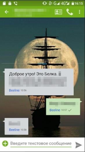 2018_04_26-223749