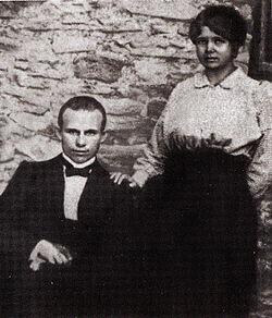 Хрущев с женой, 1916