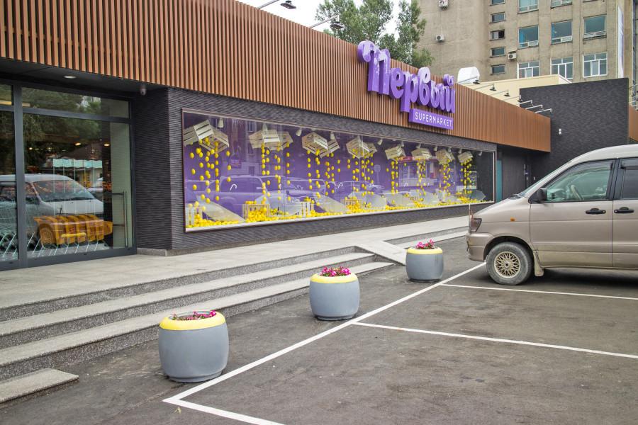 Супермаркет «Первый», Южно-Сахалинск