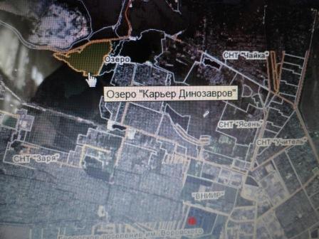 Копия DSC00454 оз дино и окрест