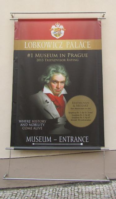 IMG_0338 афиша музея — копия