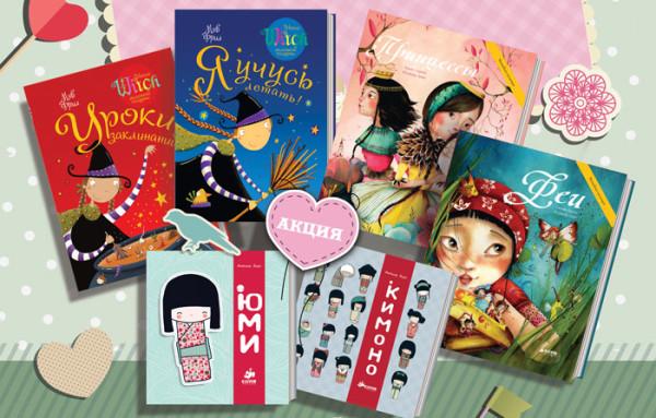 Книги для девочек от 3 лет