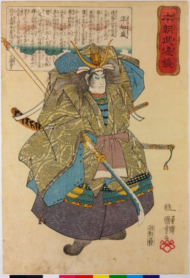 Японское оружие или откуда взялся меч Куромори?